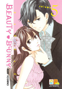 BEAUTY BUNNY บิวตี้ บันนี่ 5 [Only at 7-11]