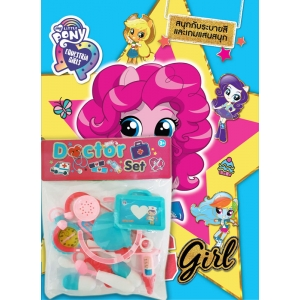 MY LITTLE PONY EQUESTRIA GIRLS EG Girl + ชุดคุณหมอ