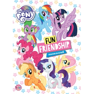 MY LITTLE PONY FUN FRIENDSHIP